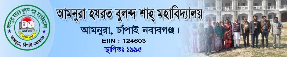 Amnura Hazrat Bulanda Shah College
