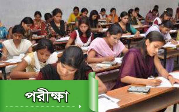 All Examination