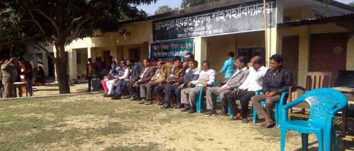 Amnura Hazrat Bulandashah College